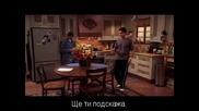 Двама Мъже И Половина Сезон 3 еп.09 + Бг субтитри