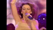 Kylie-Spinning Around(Live @ TOTP-Germany)