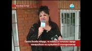Галина Илиева от Русе твърди, че майка й е починала заради немарливост на служители в психодиспансер