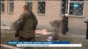 Снаряди удариха клиника в Донецк