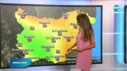 Прогноза за времето (16.07.2020 - следобедна емисия)