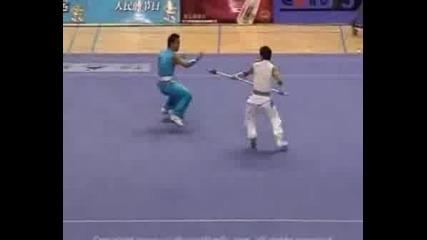 Боен Танц