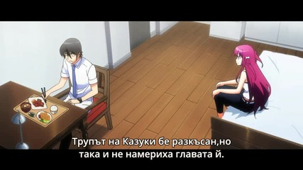 Grisaia no Kajitsu episode 12 bg subs
