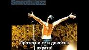 Depeche Mode - Personal Jesus Превод