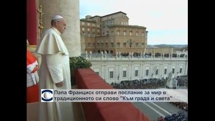 Папа Франциск призова за мир в Сирия и Африка