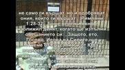 """""""...и ще им дам деца за князе..."""" ( Юлия Борисова)"""