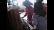 Свирене На Пиано