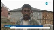 Ромите от Гърмен отказаха сами да съборят незаконните къщи