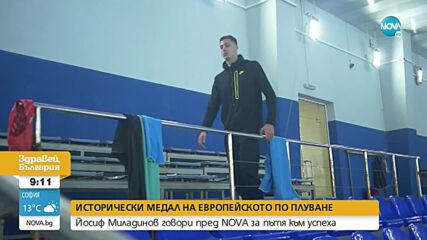 Исторически успех за българското плуване