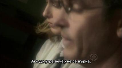 Забравени досиета сезон 6 епизод 15