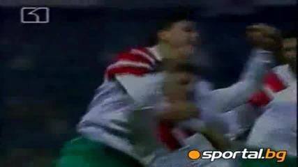 Франция - България 1:2