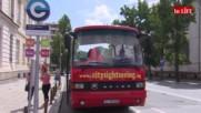 ВОАЯЖ: Туристически тур из София с открит автобус - едно различно изживяване