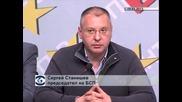 Димитър Димитров: ГЕРБ понася негативите от действията на предишните управляващи