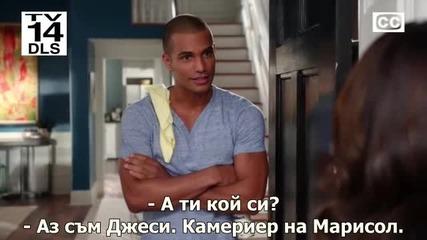 Devious Maids s03e06 (bg subs) - Подли камериерки сезон 3 епизод 6