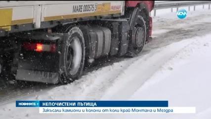 Снежни пътища и изнервени шофьори в Северозападна България