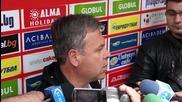 Генов: Румен Трифонов трябваше да получи червен картон