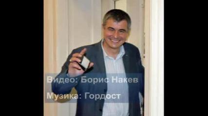 Политпедали (14.01.2009)