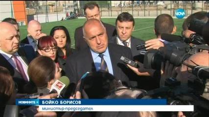 Борисов: България няма да участва в операция срещу ИД