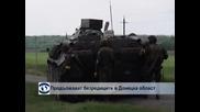 Продължават сраженията в Украйна