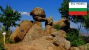Българският Стоунхендж-пътека през вековете към Вратата на богинята