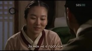 The Painter of the Wind (2008) E16 1/2