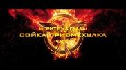 Сойка-присмехулка - Български спот