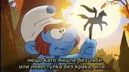 Смърфовете: Легендата за Смърфи Холоу - Бг Субтитри 2013 The Smurfs: The Legend of Smurfy Hollow hd