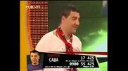 Vip Brother 3 [07.06.2009] - Шоуто на Саша Антунович - Част 3