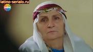 Отмъщението на змиите~ Yilanlarin Ocu еп.25 Турция Руски суб.