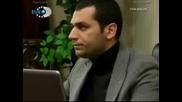 Asi & Demir sende gurur bende inat Ти си горделива, аз съм инат