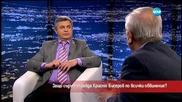 Октай: Оправдателната присъда на Бисеров е очаквана