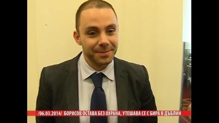 Борисов остава без охрана, депутатите му бягат от въпроси на Алфа Тв