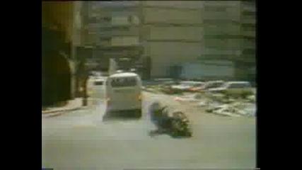 Линейката Отвя Моториста