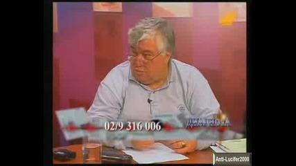 Диагноза И Георги Ифандиев 19.9.08г.част - 3