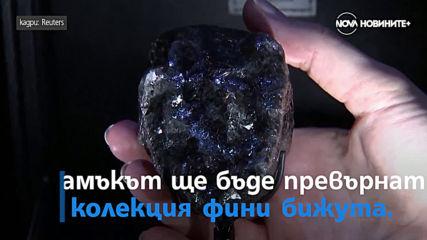 Показаха втория по големина в света груб диамант, собственост на известен френски бранд