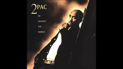 New 2012 - 2pac - Catch Me Rollin' (cdq) (winter Jamz Mixtape - Miqu Remix)