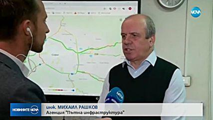 """Забраниха движението на камиони над 12 т на прохода """"Петрохан"""""""