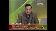 Тео Ангелов и киселото мляко - Господари на ефира 10.11.2010