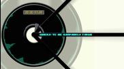 Слаш - Точно те ме направиха такъв(Official Audio 2014)