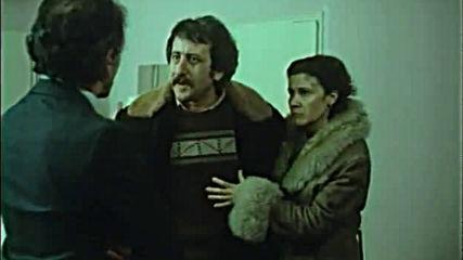 Да обичаш на инат (1985) Целият Филм Dvd Rip Аудиовидео Орфей 2004