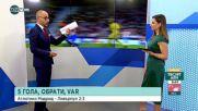 Ливърпул превзе Мадрид след уникален мач с Атлетико