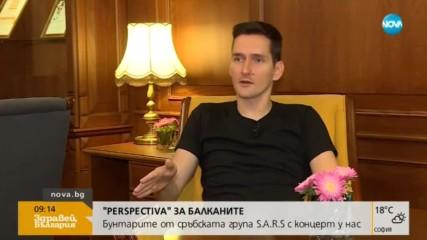 Бунтарите от сръбската група S.A.R.S с концерт у нас