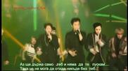 Бг. Превод! Beast - Dance With U Live