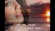 Преоткрий Ме - за Нели Иванова