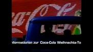 Koka Kола - Реклама 12