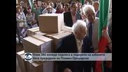 Нови 384 хиляди подписа в подкрепа на правителството бяха предадени на Пламен Орешарски