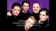 Boyzone - Words Превод