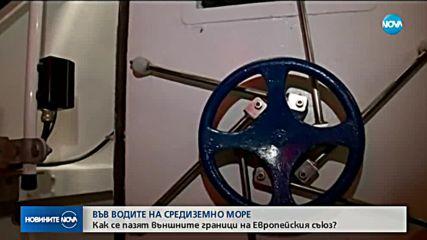 Новините на NOVA (21.11.2018 - централна емисия)