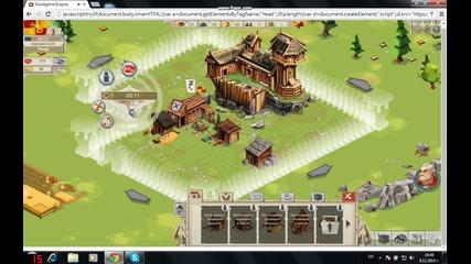 Goodgame Empire ( 1 chast)