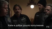 Синове на Aнархията S03 E01 /субтитри/